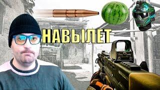МОРТИД УБИЛ АРБУЗ НАВЫЛЕТ☛Enfield L85A2 Custom☛WARFACE