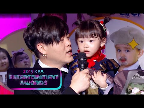 JamJam Just Asked To Be Raised [2019 KBS Entertainment Awards]