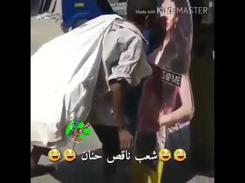 ناقص حنان وحب Zdsdx123 Twitter 7