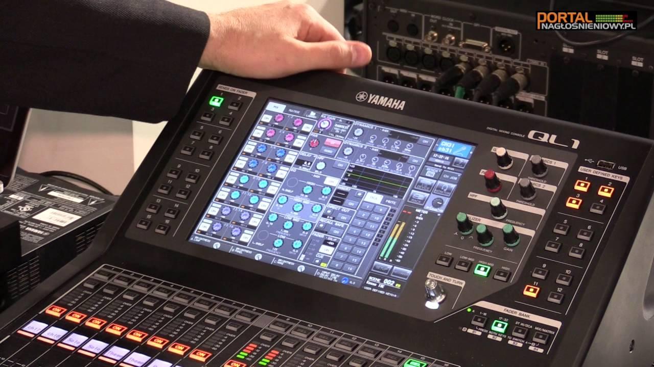 Yamaha ql cl firmware v 4 0 nowy system operacyjny do for Yamaha ql 3
