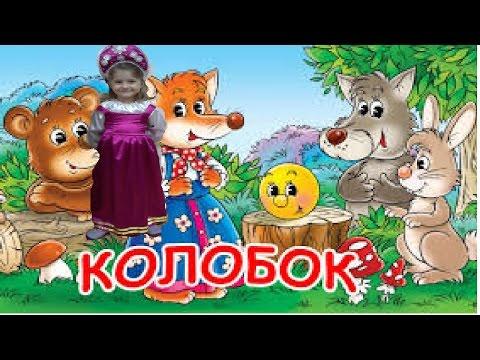 Сказки о животных для детей с картинками