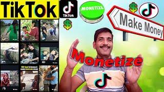 Good News Tik Tok Monetize ON. Tik Tok ने दिया सभी को Diwali Ka Gift. अब आएंगा मजा। #tiktokmonetize