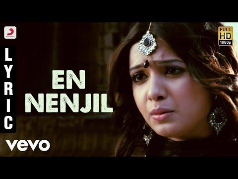 Baana - En Nenjil Lyric | Yuvanshankar Raja