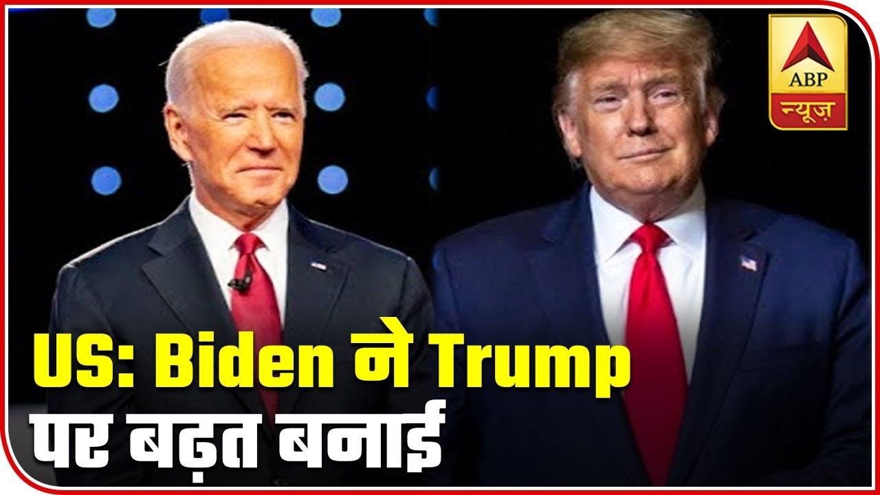 US Presidential Elections: Biden Leads With 129 Electoral Votes | ABP News