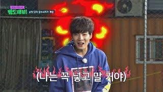 '똥손'종현, 드.디.어 똥손의 역습 성공-★(기쁨) 밤도깨비 13회