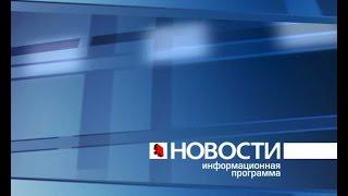 Время в 21 00 Первый канал 28 11 2015 Последние новости