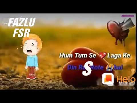 Takiye Se Pucho Hai Use Kitna Bhigote Hain Hum Tumse Mohabbat Karke Din Raat Rote Hain 😭