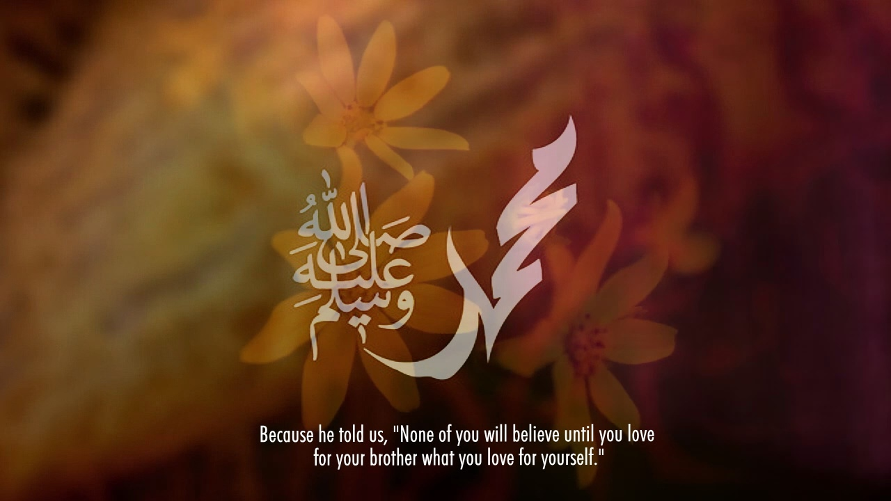 The Prophet Muhammad A Symbol Of Love Youtube