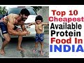 Top 10 High Protein Food In India 2018 [HD] | Rubal Dhankar