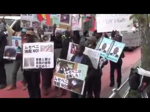 Ugandans in Japan demonstrate against Museveni and rigged elections - copyright PengPengVibes