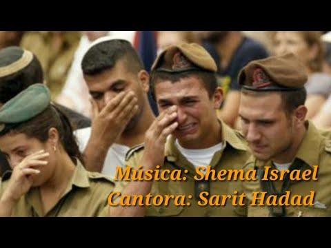 Shema Israel - Sarit Hadad