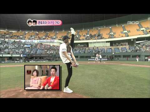 Nichkhun♥Victoria are in baseball field to  throw the first pitch
