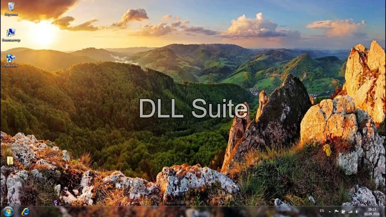 dll suite 2016 license key