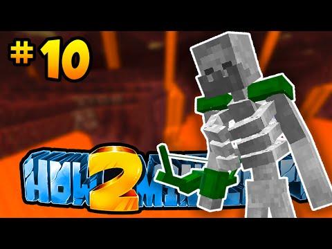 "How to Minecraft S2 ""DUNGEON RAID, LEGENDARY GEAR & NETHER FORTRESS!"" #10 w/ PrestonPlayz"