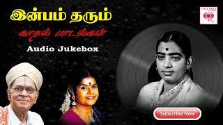 இன்பம் தரும் மெல்லிசை பாடல்கள் | சுசிலா ,எல்.ஆர் ஈஸ்வரி | Audio Jukebox ....