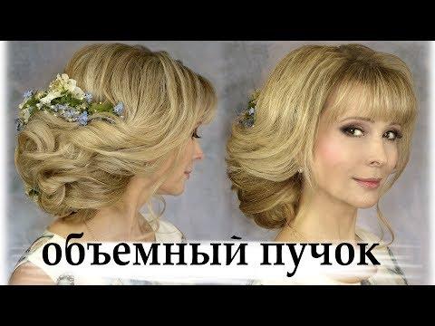Прически на средние волосы.  Свадебные прически на средние волосы