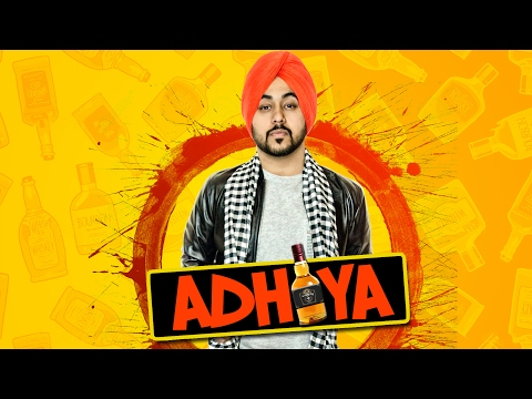 Adhiya (Full Song) Deep Karan | Latest Punjabi Songs 2017 | Geet MP3