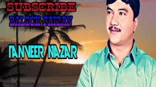 Balochi New Mehfili Song 2019 (Metage Mardum) Tanveer Nazar New Balochi Song