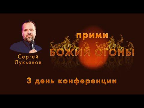 Видео Конференция \