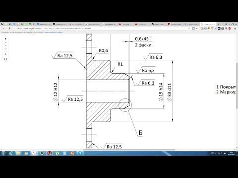 Solidworks. Урок 19.1 ОСЕВЫЕ и центровые линии по ГОСТ ЕСКД - создание чертежа