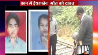 Music Headphones Can Cause Mishap, Two Ghaziabad Students Run Over By Train