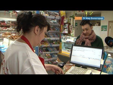 Наличные деньги можно снять в сельских магазинах