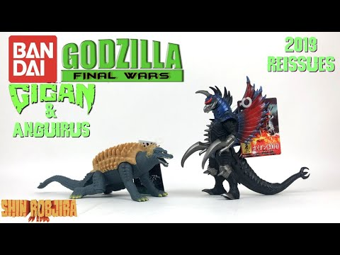Bandai Movie Monster Series: Final Wars Gigan & Anguirus *2019 Ver* | Double Figure Review