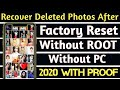 How To Recover Deleted Photos After a Factory Reset Without ROOT Without PC |100% Working With Proof
