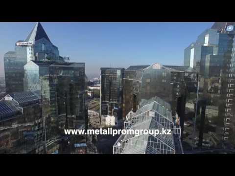 Рекламный ролик Компании ТОО Metall Prom Group на казахском языке
