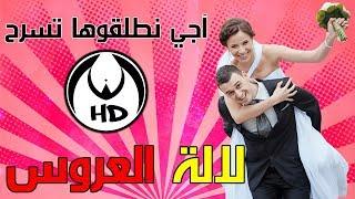 للتواصل او للاعلان :  boughatate@gmail.com  حسابي على الانستغرام :  https://www.instagram.com/boughatate