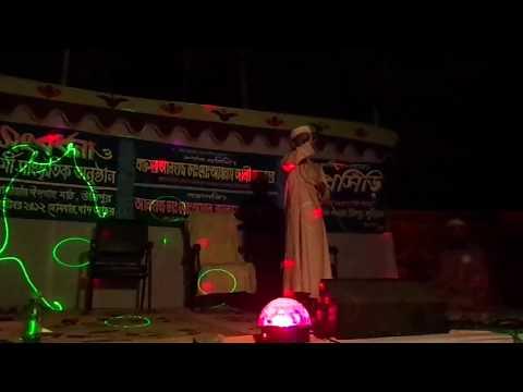 Bangla New Islamic Song 2017 Akasher Tara Hase By Sanim Mahmud
