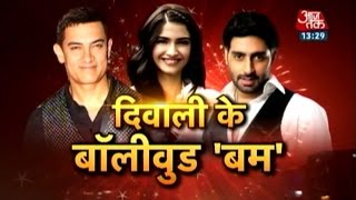 Bollywood stars welcome Diwali with a blast