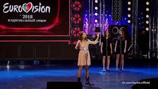 Sofi Lapina - Gravity - Live from Minsk ESC 2018