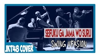 Download Video JKT48 - Seifuku ga Jama wo Suru  (Cover By Vit Allian) Swing MP3 3GP MP4