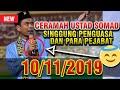 Ceramah Ustadz Abdul Somad Menyinggung Pemimpin dihadapan Para Pejabat Sumatra Barat