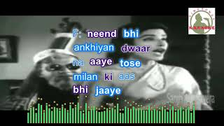 AJHUN AAYE Hindi karaoke for Male singers