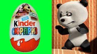 Маша и Медведь Киндер для Девочек - Игрушка Панда Внутри