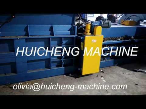 HUICHENG MACHINE Auto tie baler auto strapping baler OCC cardboard compactor