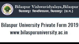 Bilaspur University Private Enrollment Form Fillup  2019-20 | PRIVATE / CASUAL ADMISSION