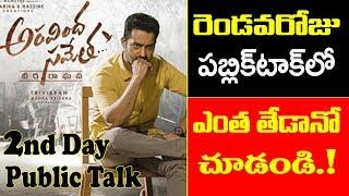 Aravinda Sametha 2nd Day Public Talk | JrNTR | Trivikram | Telugu New 2018 Movie Second Day Response
