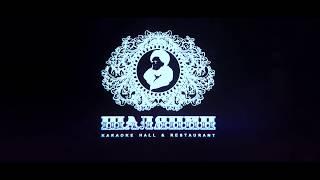Караоке - холл & Ресторан Шаляпин  г. Воронеж
