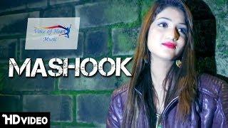 Mashook | Latest Haryanvi Song 2017 | Sonu Pinjupuria, Kuldeep, Miss Ada | VOHM