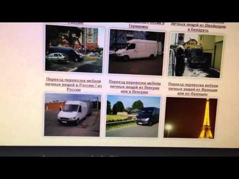 Международная перевозка негабаритного оборудования - SWTRANS