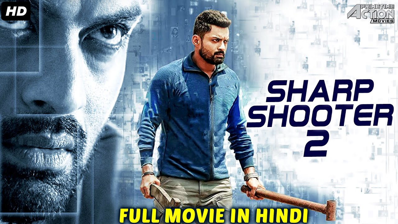 SHARP SHOOTER 2 - Hindi Dubbed Full Action Romantic Movie |Nandakumari Kalyan Ram Movie Hindi Dubbed