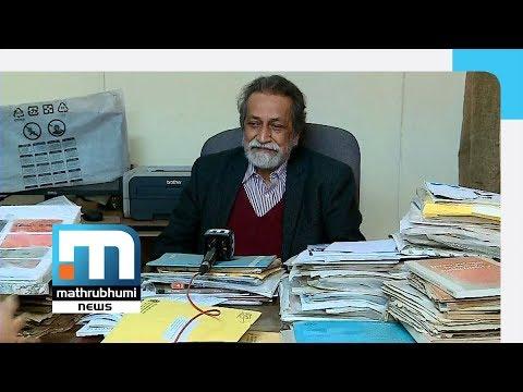 Congress Alliance: Prabhat Patnaik Supports Yechury Stand  Mathrubhumi News