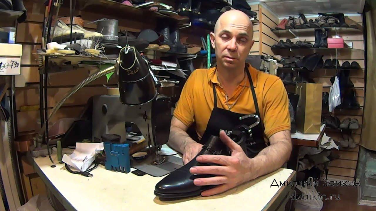 Растяжитель для обуви своими руками