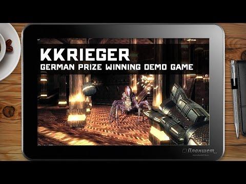 Пробую игру .kkrieger (96kb) на планшете!