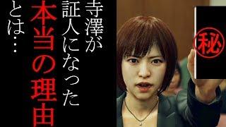 【キムタクが如く】寺澤の証言に、一同涙が止まらない【女性Vtuber】