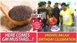 Here Comes GM Mustard ? | Danger | Vadivel Balaji Birthday Celebration | Day 15  | Smile Settai