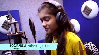 Yeshu...Hindi Christian Song.Jeslet Benjamin*Pooja Prem*Biju Punalur